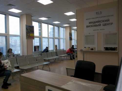 визовый центр литвы в москве и других городах россии в 2019 году